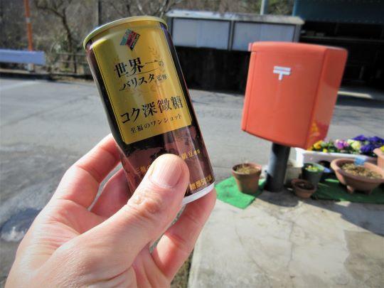 20_02_29-06shoumaru.jpg