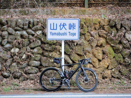 20_02_29-07shoumaru.jpg