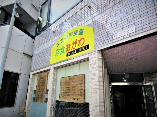 20_03_15-02tsukui.jpg