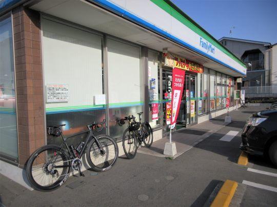 20_03_21-02tougenkyou.jpg