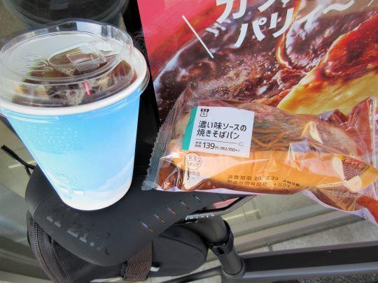 20_03_21-04tougenkyou.jpg