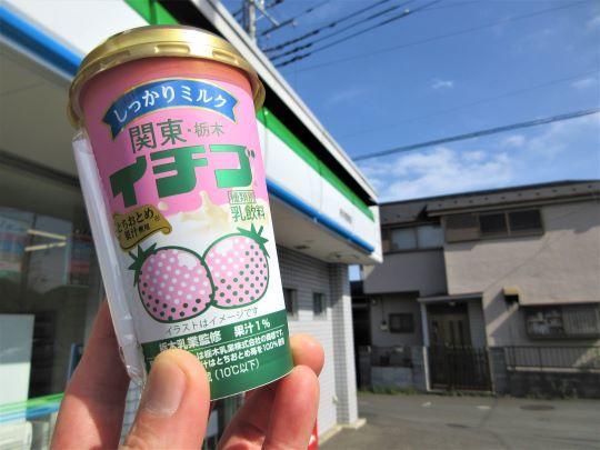 20_03_21-16tougenkyou.jpg