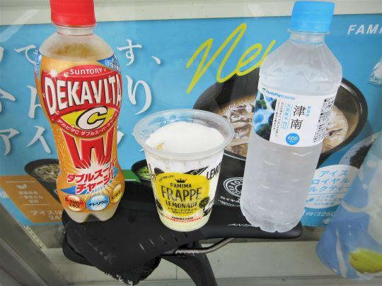 20_08_08-11kazaharitouge.jpg