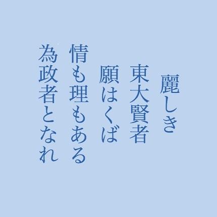 願はくば4 - コピー