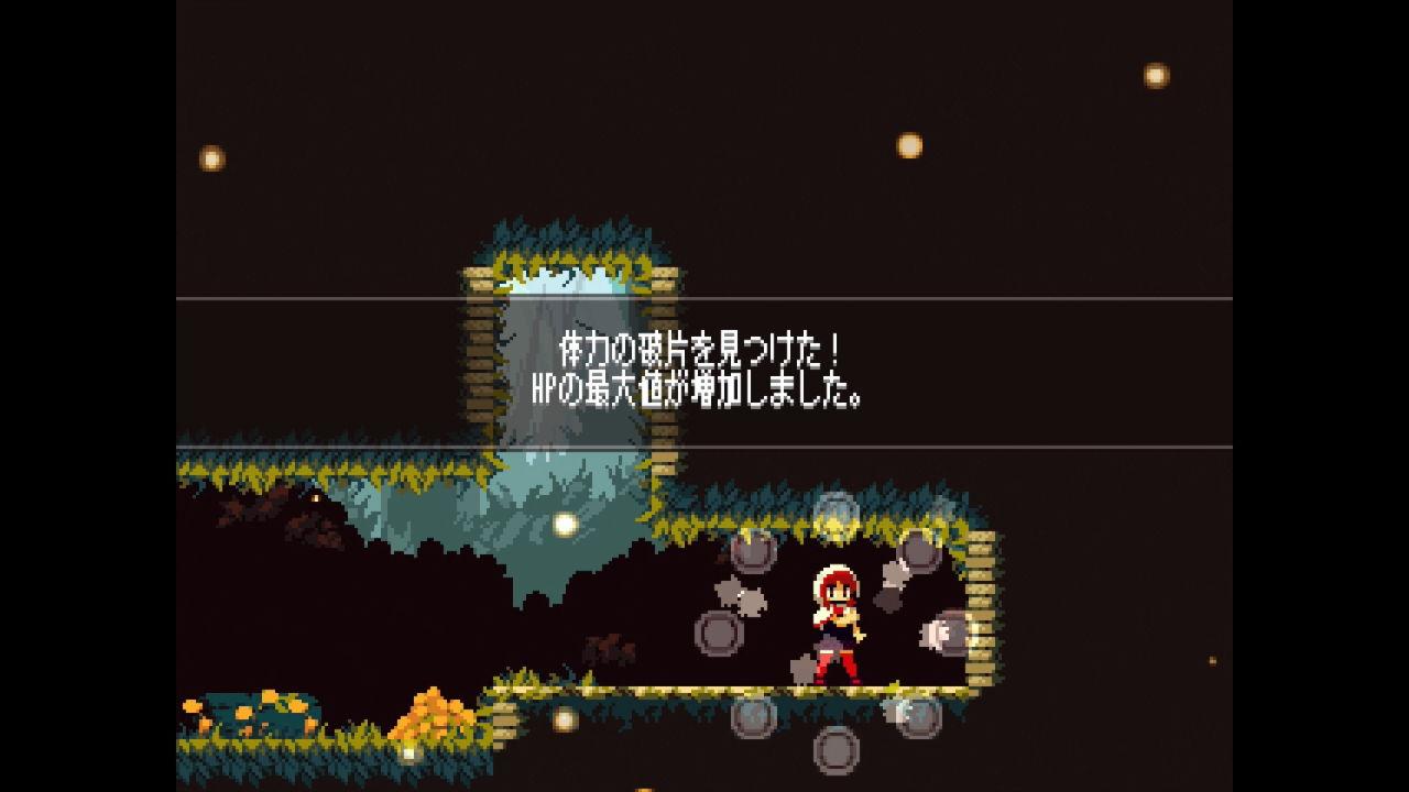momodora_moon_008.jpg