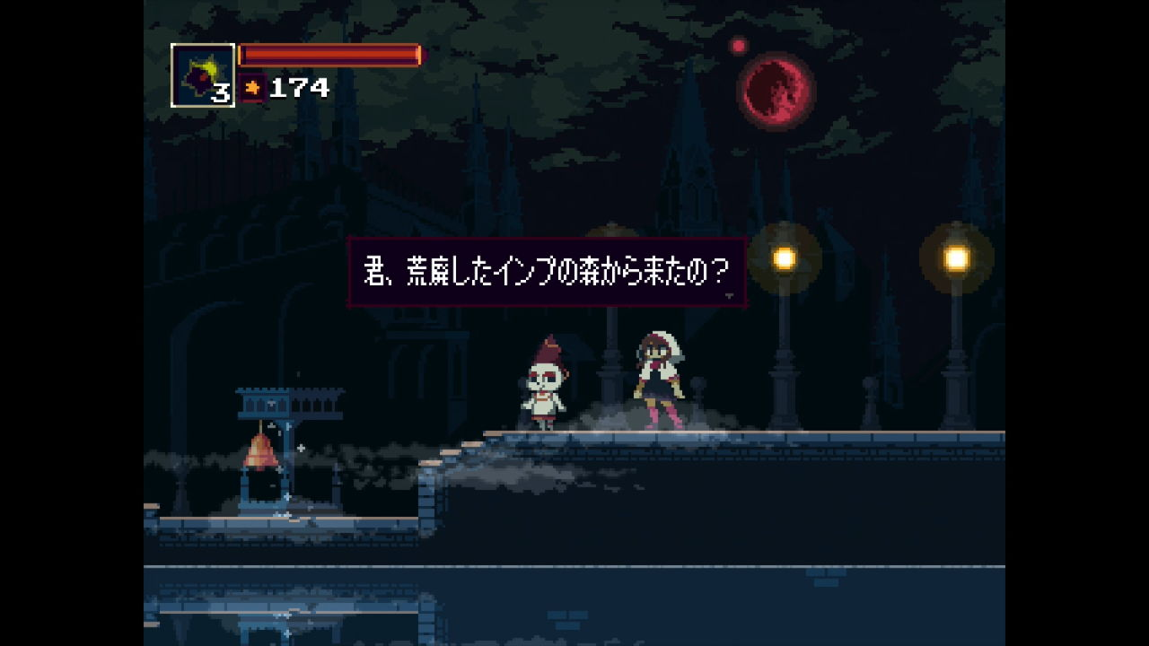 momodora_moon_012.jpg