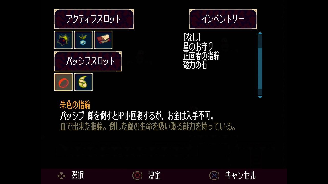 momodora_moon_037.jpg