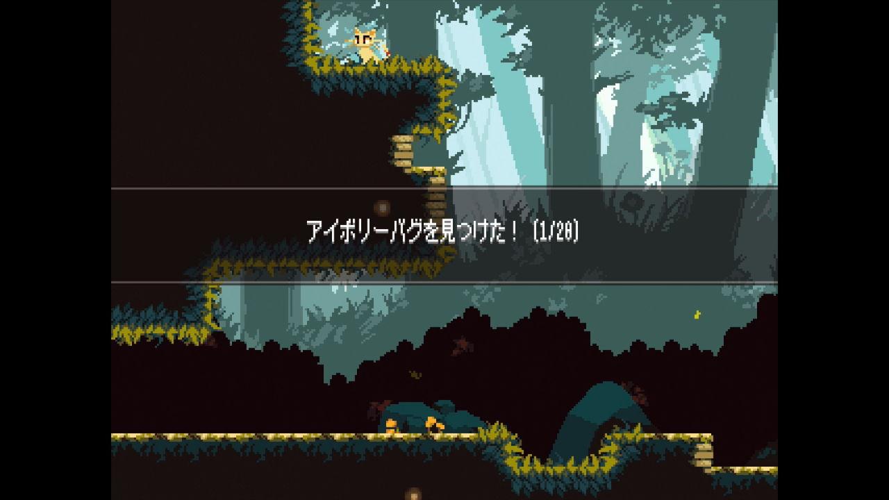 momodora_moon_099.jpg