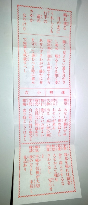 KIMG1800-1.jpg