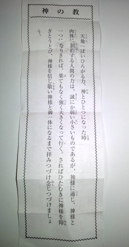 KIMG1801-1.jpg