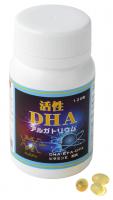DHA2[1]