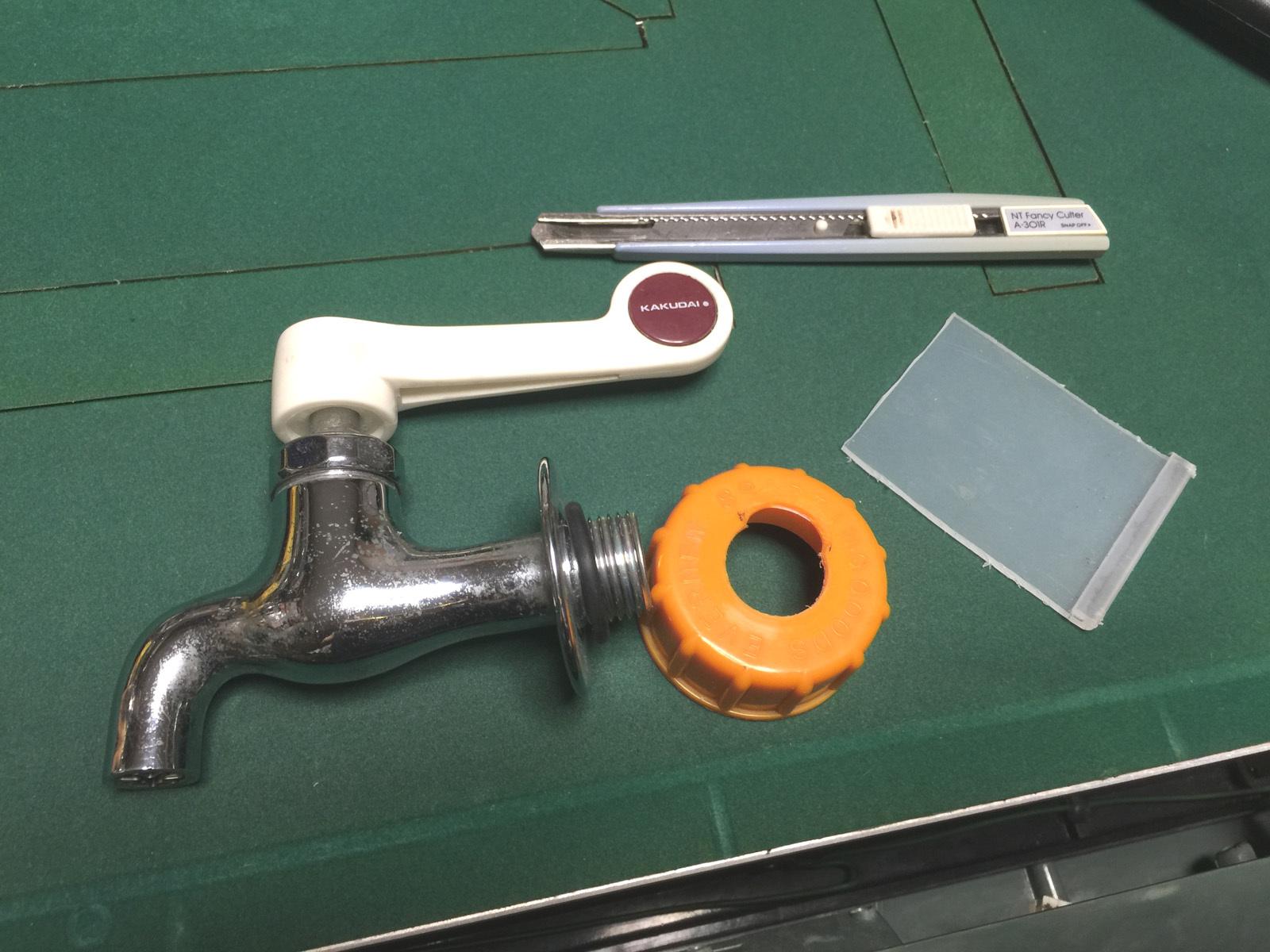 ジャグ蛇口修理