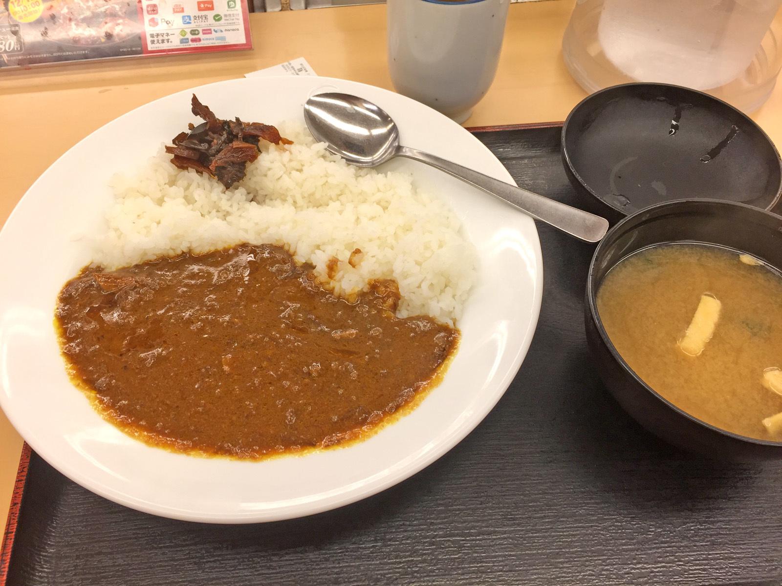 松屋カレーIMG