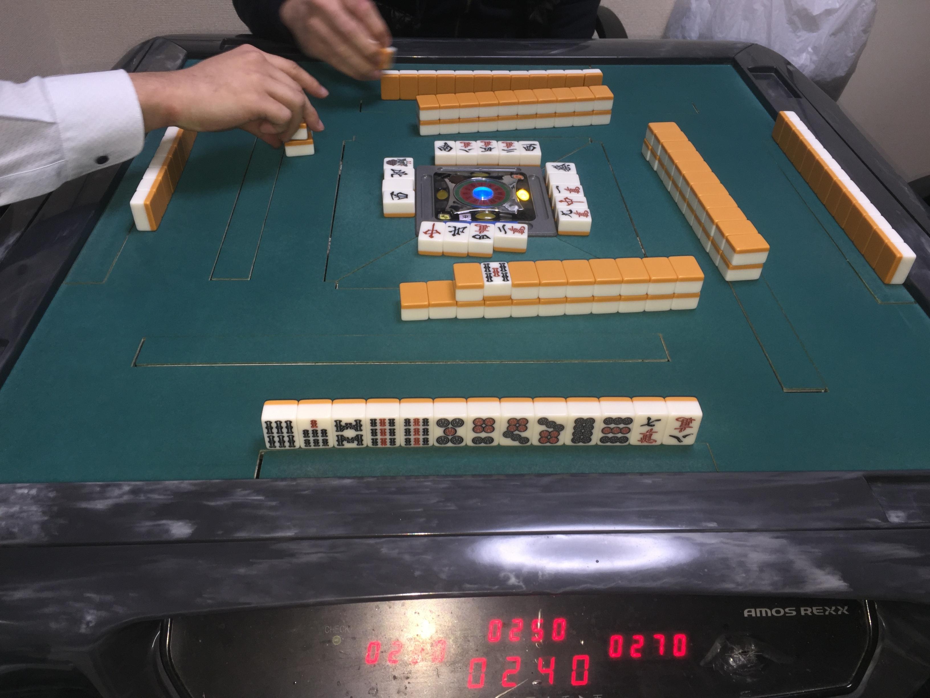5613大崎麻雀20200112