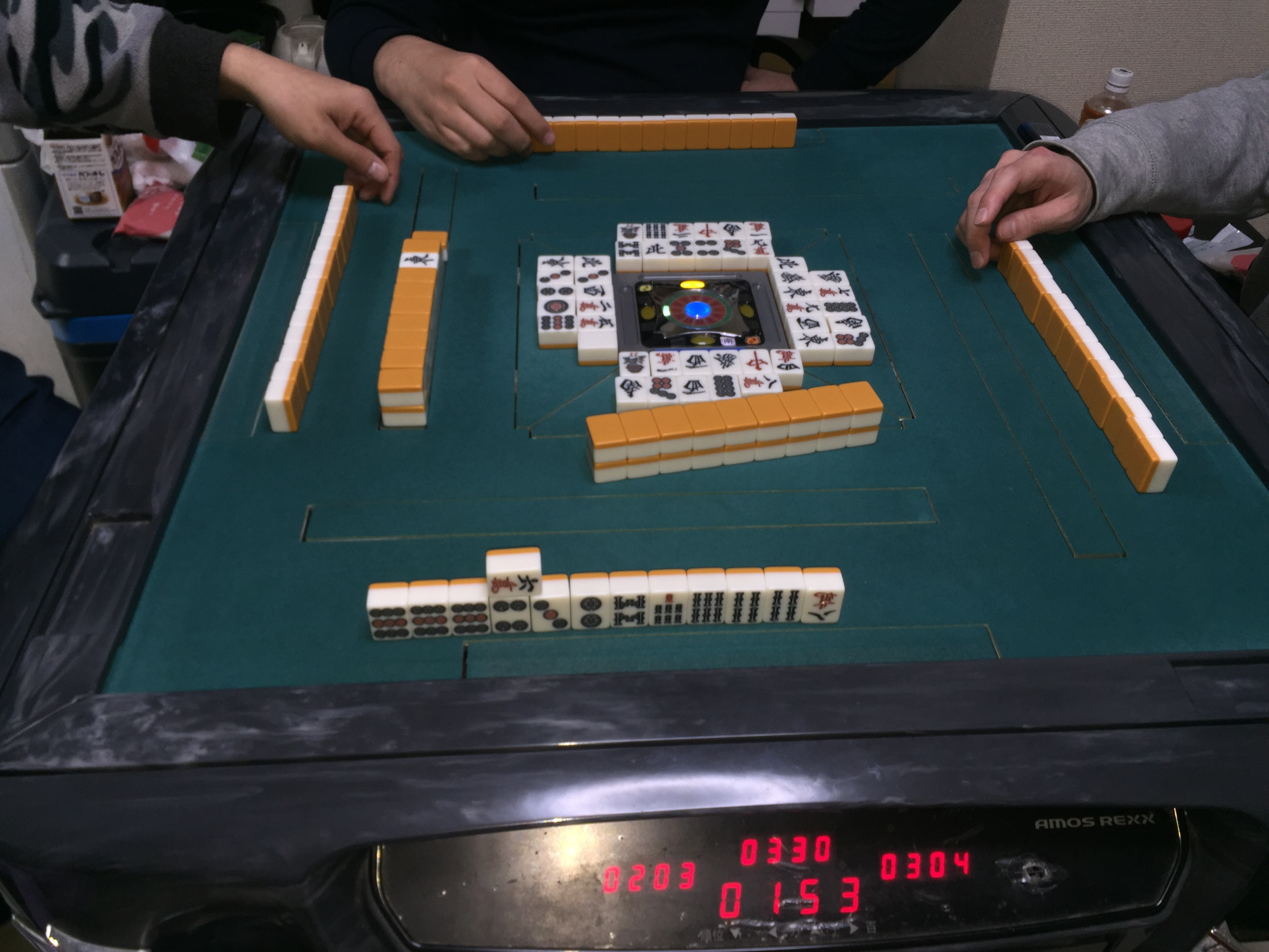 6217大崎