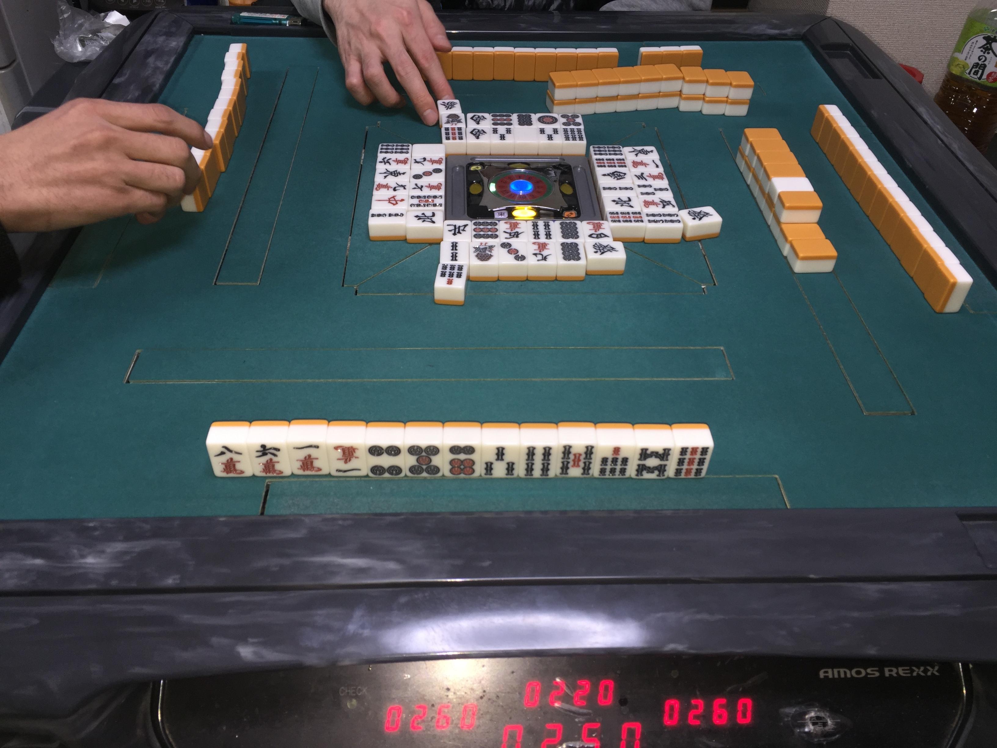7123大崎200224