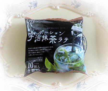 0527宇治抹茶ラテ
