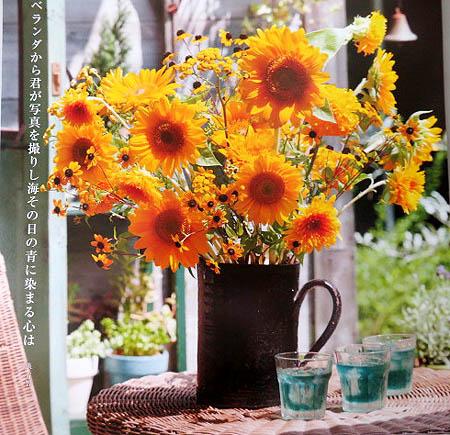0701月花カレンダ-