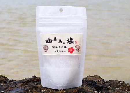 0725塩サイズ変更ウィザード-1