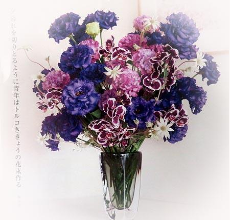 0901九月花カレンダ-