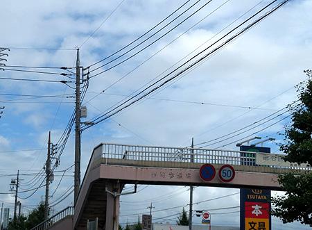 0904歩道橋