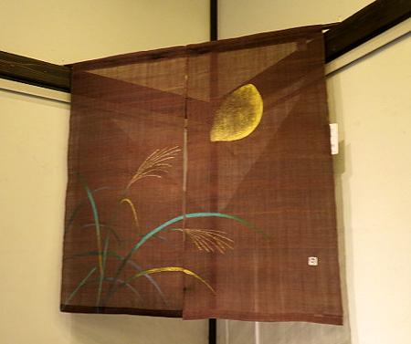 0922季節の暖簾