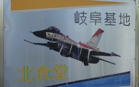 539AFD70-E59F-4AF5-A8D1-9904F7A84BE3.jpeg