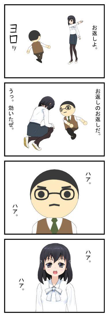意味不明 ブラック企業編_002