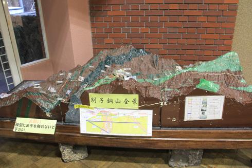 別子銅山2019(1)-4