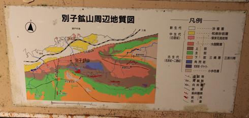 別子銅山2019(1)-11