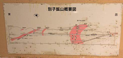 別子銅山2019(1)-13