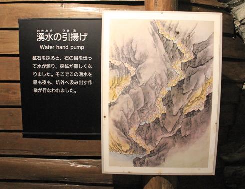別子銅山2019(1)-15