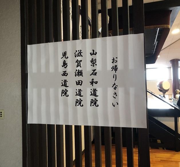 hosiIMG_7564.jpg