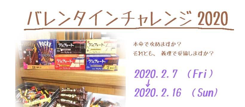 202002080020561d5.jpg