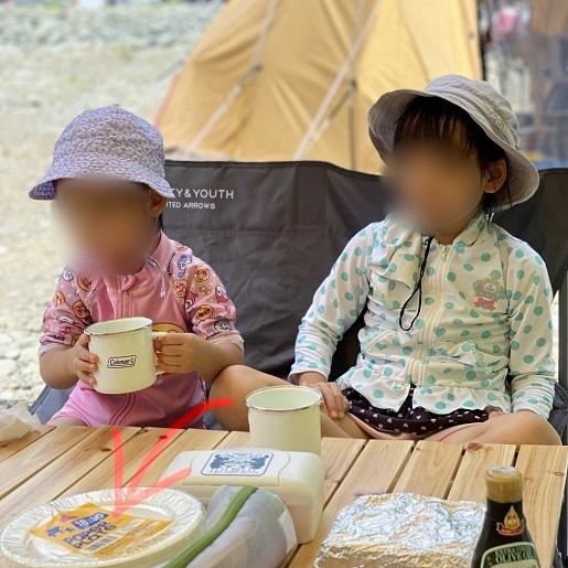 新戸キャンプ場_9