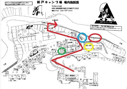 新戸キャンプ場サイト全体図_7