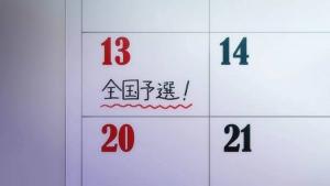 22= (2)