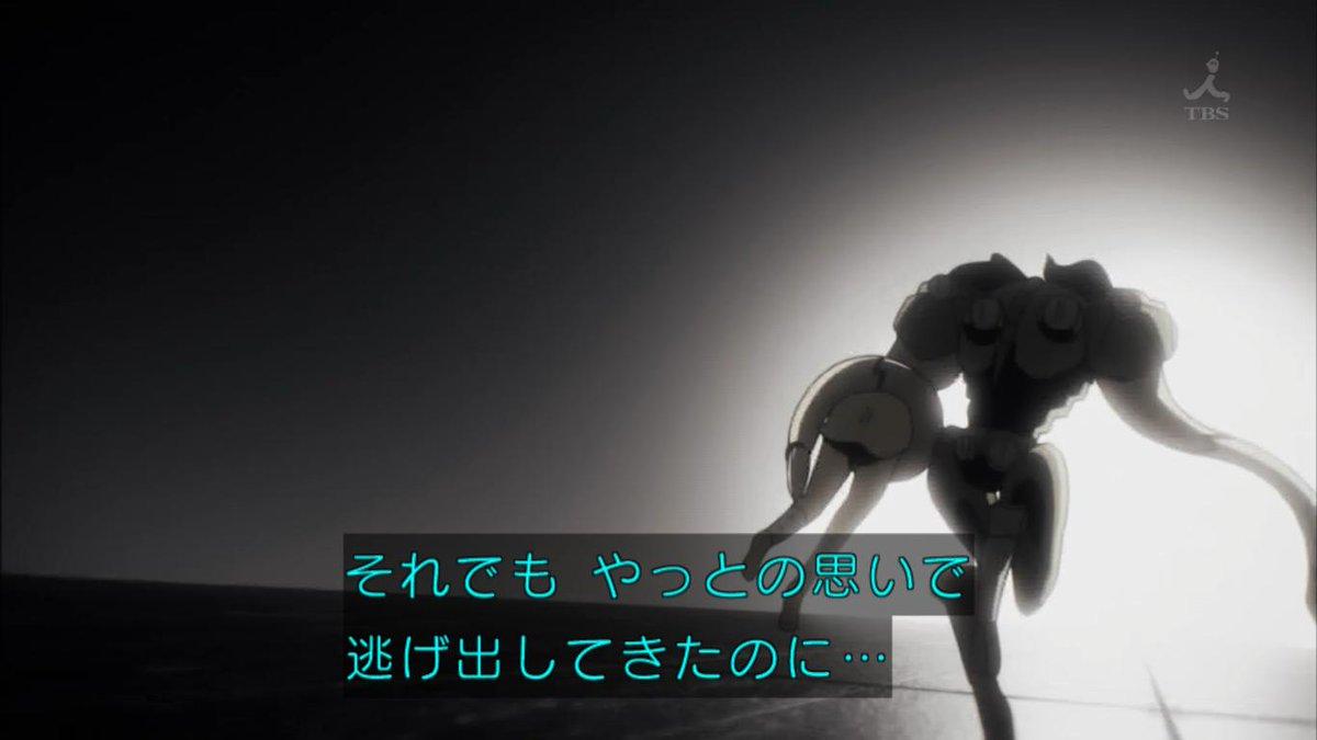 EGiCRx8U8AEVcY_.jpg