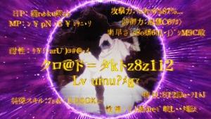 EK8yC3-UcAA4yDa.jpg