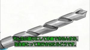 EPx-9yPUEAEbI_r.jpg