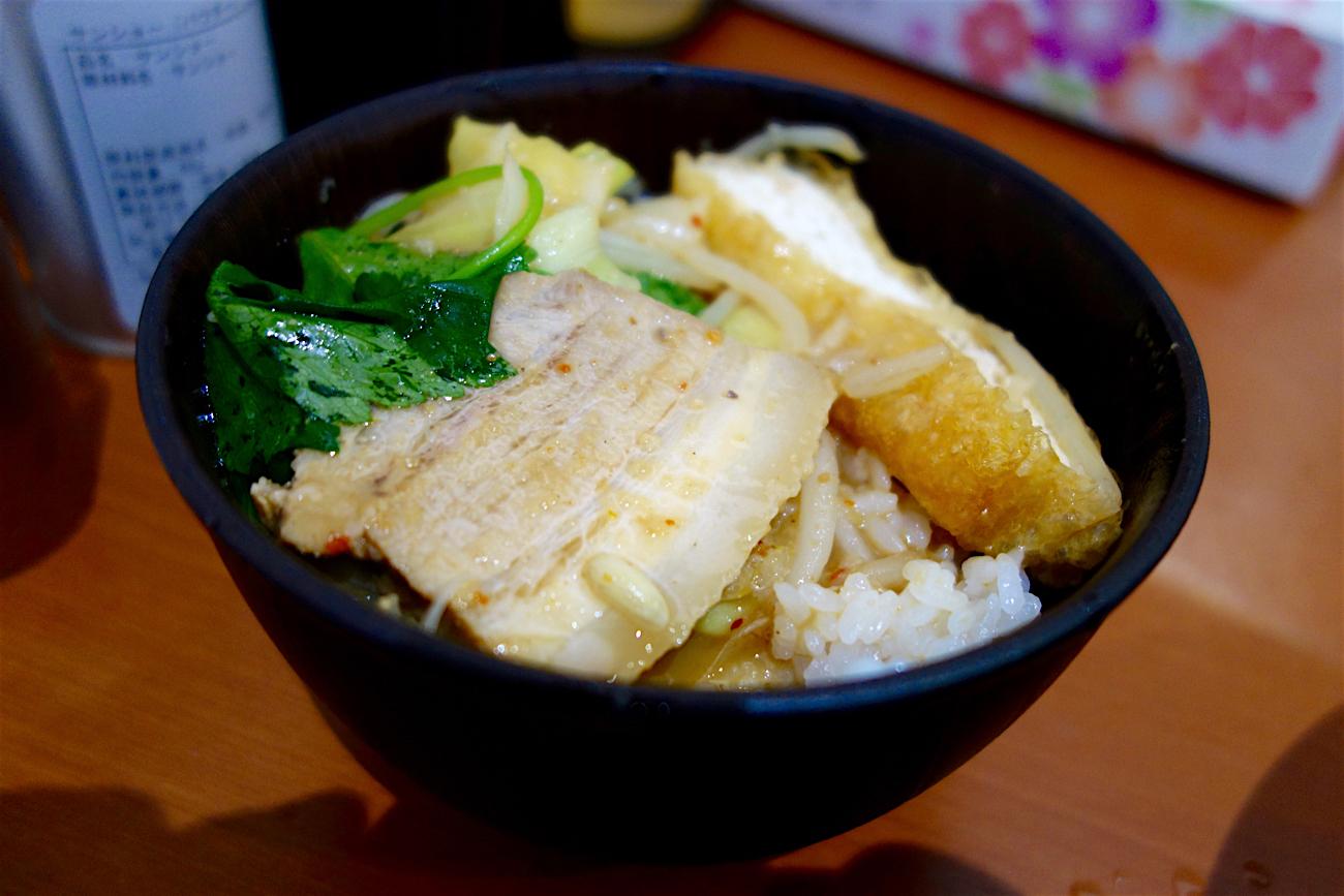 麺処 鶏蔵@宇都宮市馬場通り アンディー丼