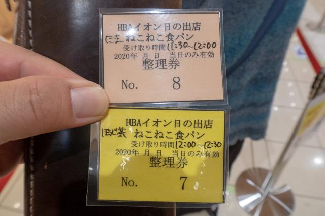 ねこねこ(10)