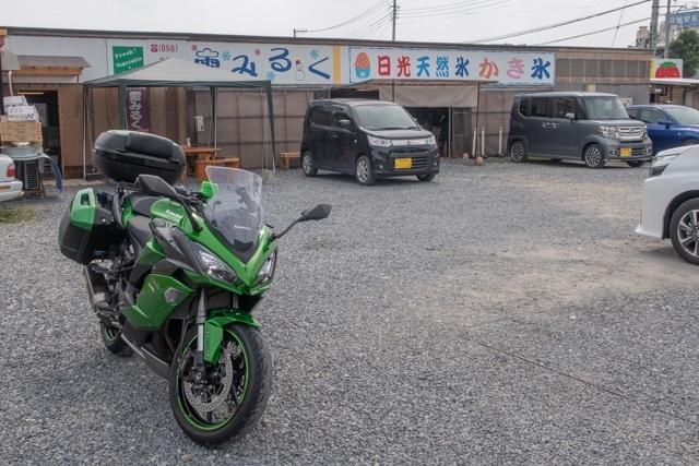 新井屋(14)