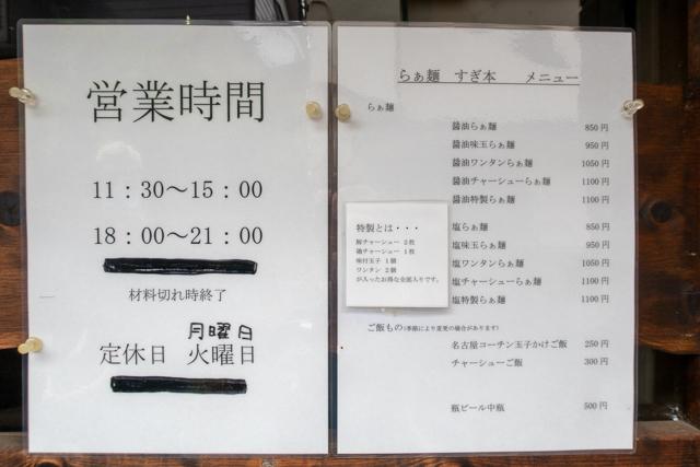 すぎ本(4)