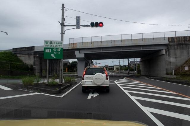 たきざわ(4)