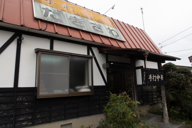 たきざわ(5)