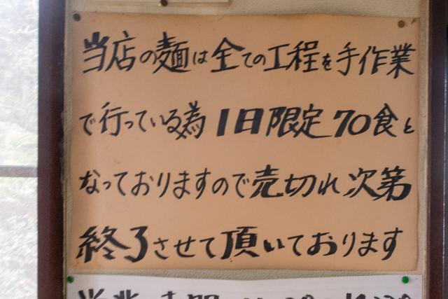 たきざわ(8)