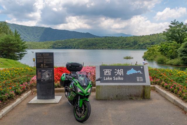富士五湖(1)