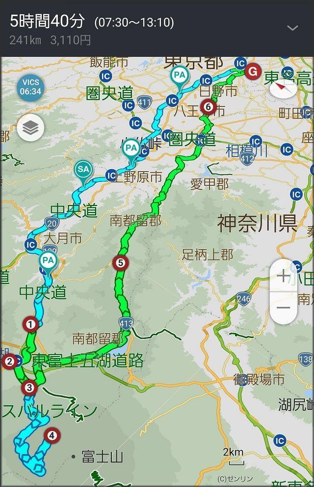 富士五湖(12)