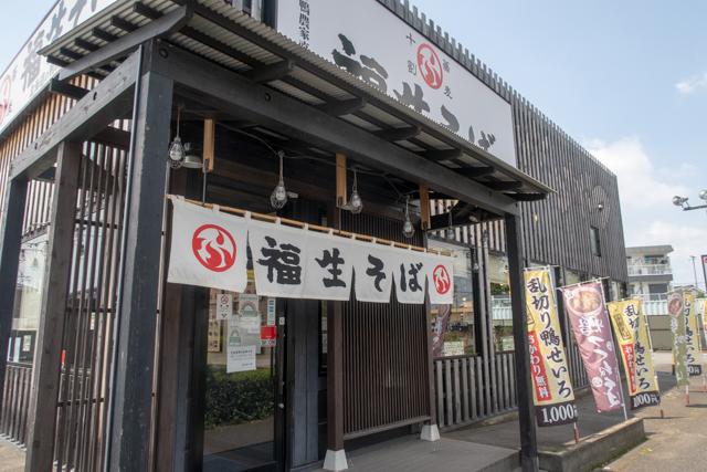 福生そば(3)